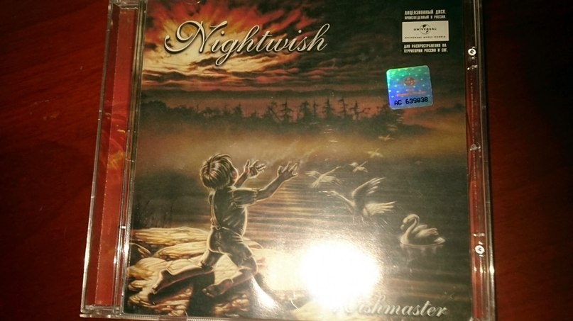Wishmaster The Word Alive