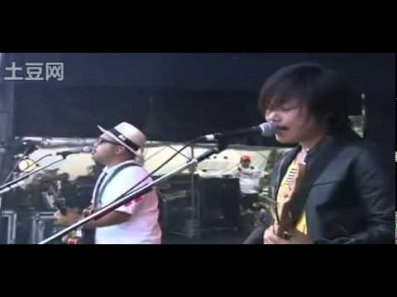 LIVE GOING UNDER GROUND   LISTEN TO THE STEREO!! 在线视频观看 土豆网视频 GOING UNDER GROUND LISTEN TO THE STEREO ROCK IN JAPAN FES 20