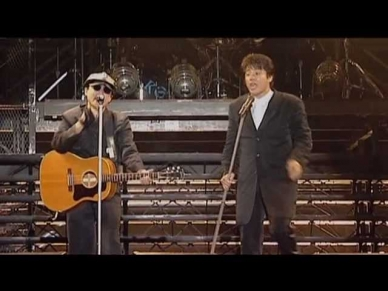 On Your Mark - CHAGE and ASKA