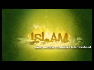 ♥Just Dadal Yas Nasheed♥ Sami Yusuf -- Hasbi Rabbi