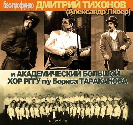 Календарь православных постов и праздников на 2014 год