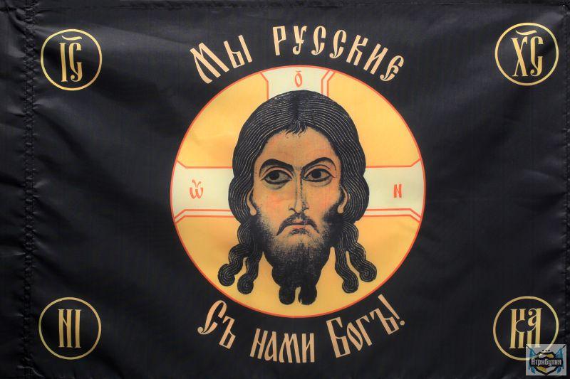 bichevskaja_zhanna_my_russkie.jpg