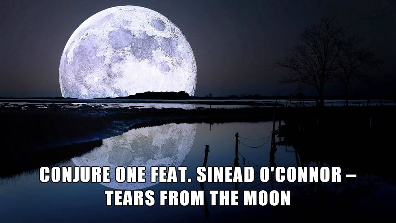 Tears from the moon (Реклама БонАквы) Conjure One & Sinead O'Connor