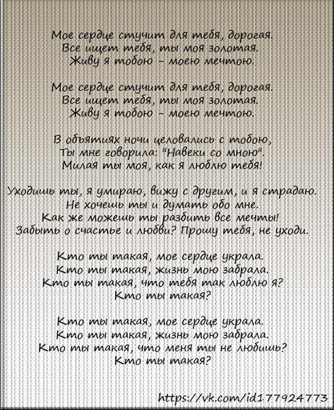 Текст песни эльбруса джанмирзоева с днём рождения мама