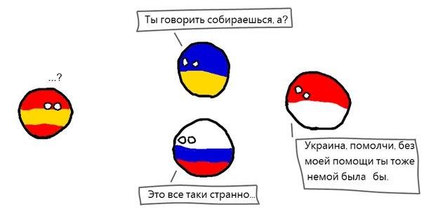 гимн россии реп слушать
