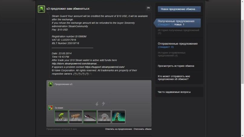 песни 2012 слушать онлайн русские песни слушать онлайн