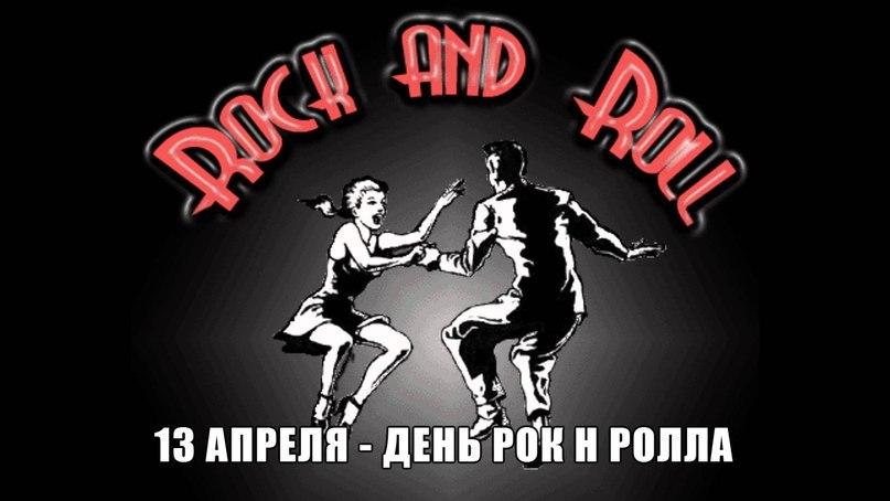 популярные песни рок н ролла пресли