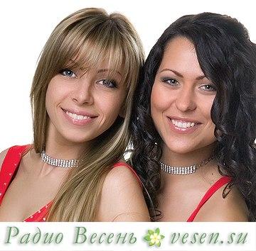 Радио энерджи слушать онлайн спб - ded9a