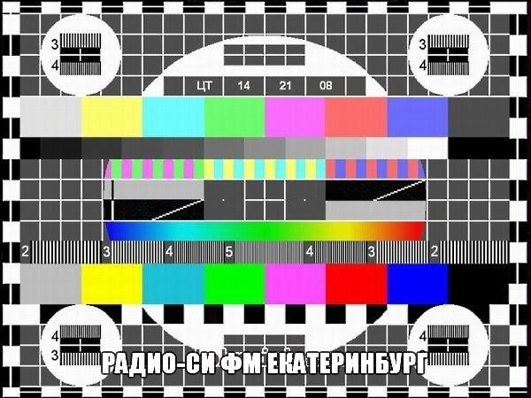 ТОП РАДИО! - top-radio.net