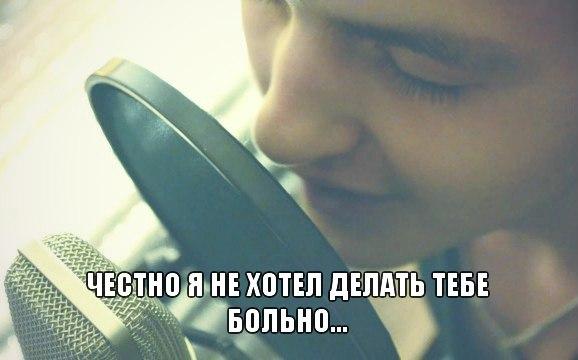 Скачать песню если нравиться тебе то делай так со словами