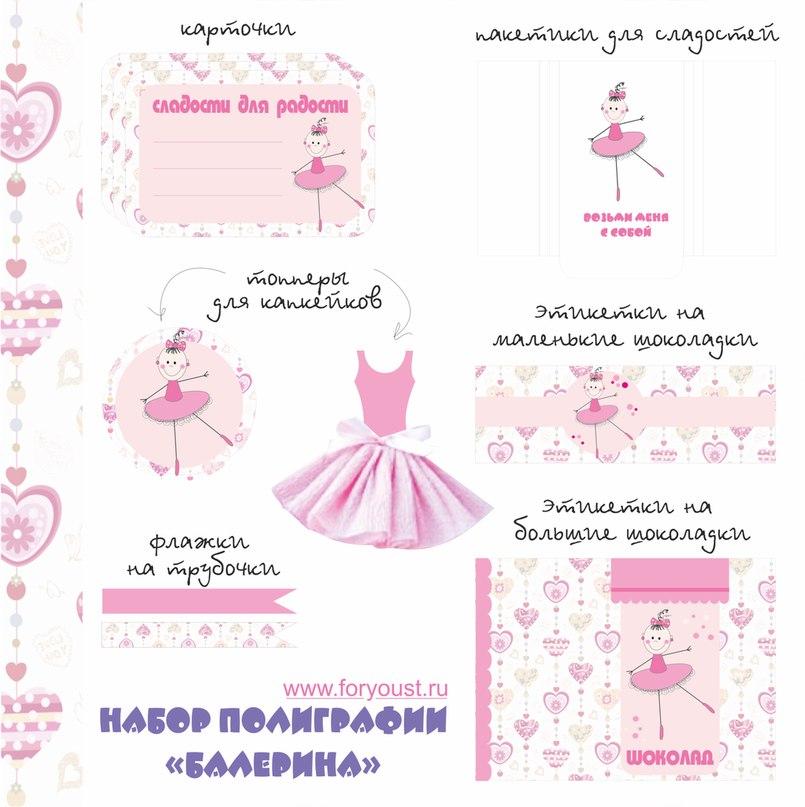 Имена для девочек по месяцам по церковному календарю 2017 год март