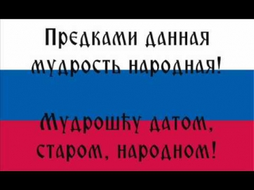 поручик ржевский слушать песни мп3 2014г