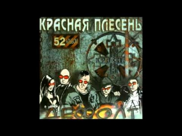 тяжёлый рок металл слушать 80
