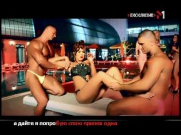 сектор газа песня про проститутку