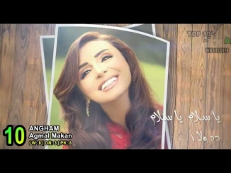 ARAB Top 10 (week 9 / 2014)