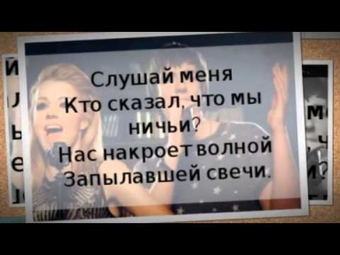 5sta Family ft DJ Pankratov - Моя Мелодия ( Текст – Lyrics )