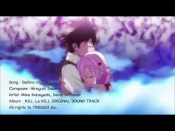 Before my body is dry Lyrics (AMV Guilty Crown)