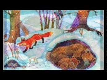 песня текст почему медведи зимой спят