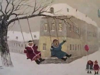 песня горячий снег слушать