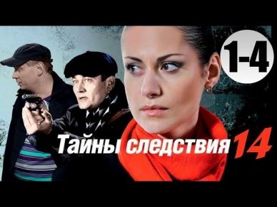 Смотреть русские фильмы про женщин
