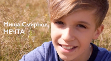 "JESC 2015 Mikhail Smirnov ""Dream"" (Russia WINNER)"