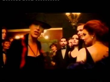 танго ночи слушать