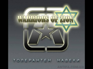 Warriors of Zion - Лезгинка