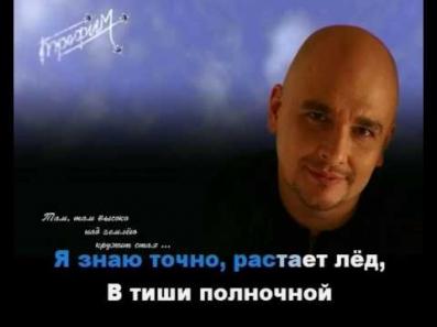 московская песня текст