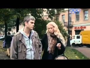 Видео приход элины карякиной на дом 2 видео смотреть онлайн