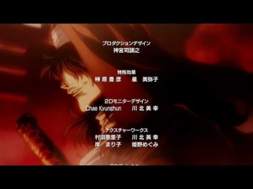 Hellsing Ultimate OVA 9 Endcredits Song