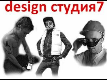 Песни Советского Союза По авторам музыки