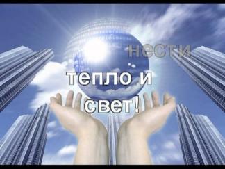 россия мы дети твои текст песни минусовка