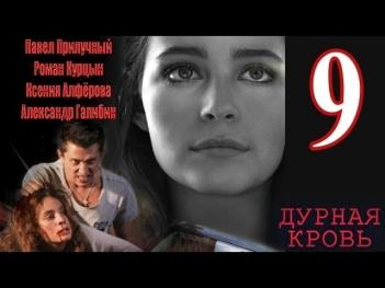 Фильм Лемони Сникет: 33 несчастья смотреть в спб