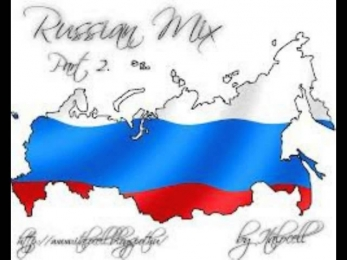Russian Music Mix / Русская музыка Mix [Download & Track List]  #3