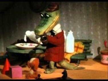 крокодил гена песня с днем рождения слушать